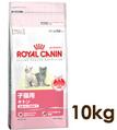 TCG支援物資ロイヤルカナン キトン 10kg