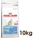 TCG支援物資ロイヤルカナン インドア 10kg