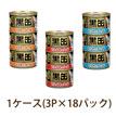 TCG支援物資NEWたまの伝説 ファミリー缶 405g×24缶入